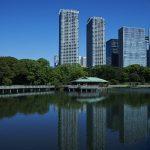 Parques urbanos de Tokio