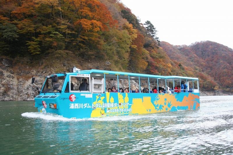 Duck Tour en el lago Yunishikawa