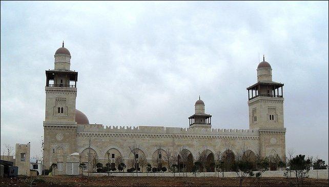 La Gran Mezquita del Rey Husseín en Ammán.