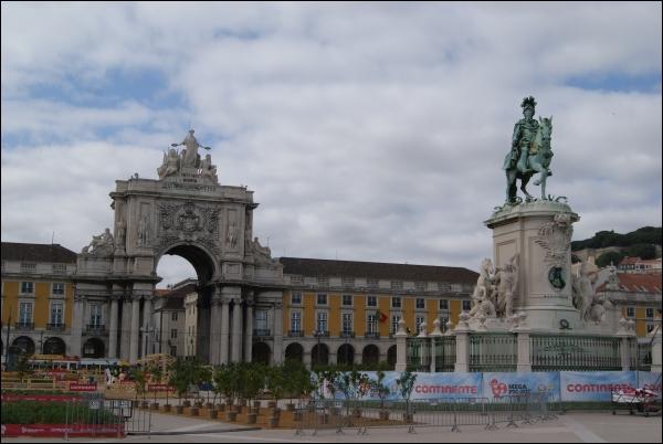 La preciosa Plaza del Comercio de Lisboa