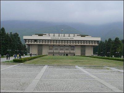 Sofía, capital de Bulgaria