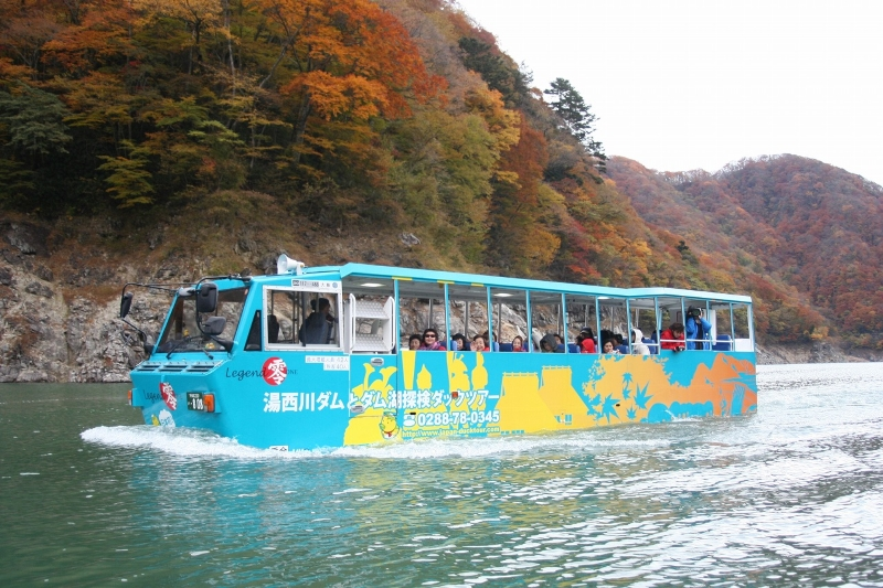 Duck Tour en el lago Yunishikawa
